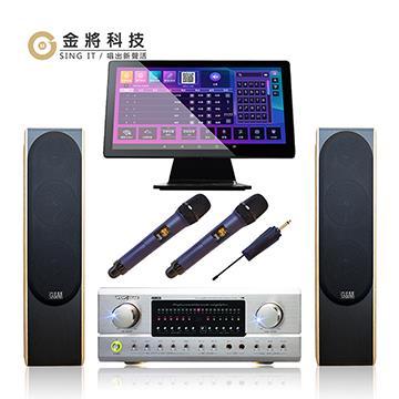 金將 KKPAD21.5吋安卓觸控屏最美歌喉卡拉OK