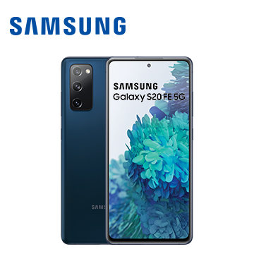三星SAMSUNG Galaxy S20 FE 5G 療癒藍