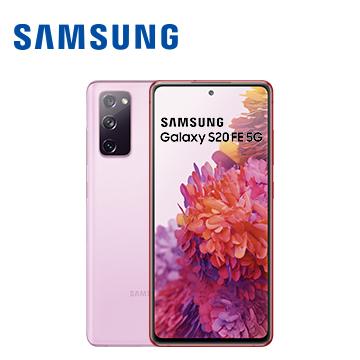 三星SAMSUNG Galaxy S20 FE 5G 浪漫紫 SM-G781BLVDBRI