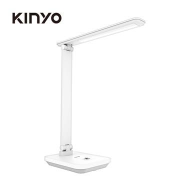 KINYO 無線摺疊LED檯燈