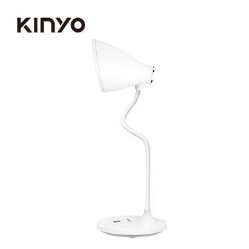KINYO 無線大廣角LED檯燈