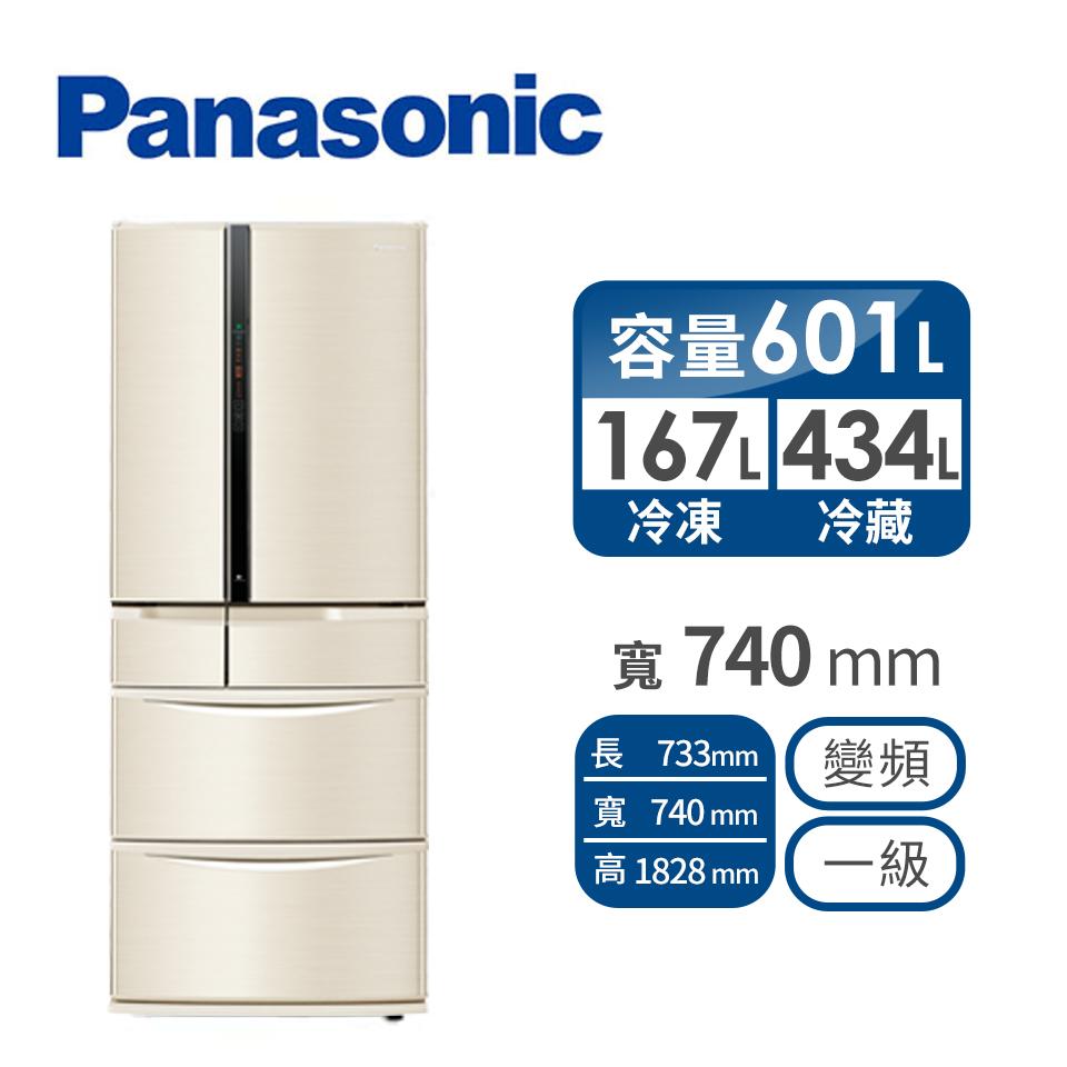 Panasonic 601公升旗艦ECONAVI六門變頻冰箱 NR-F607VT-N1(香檳金)