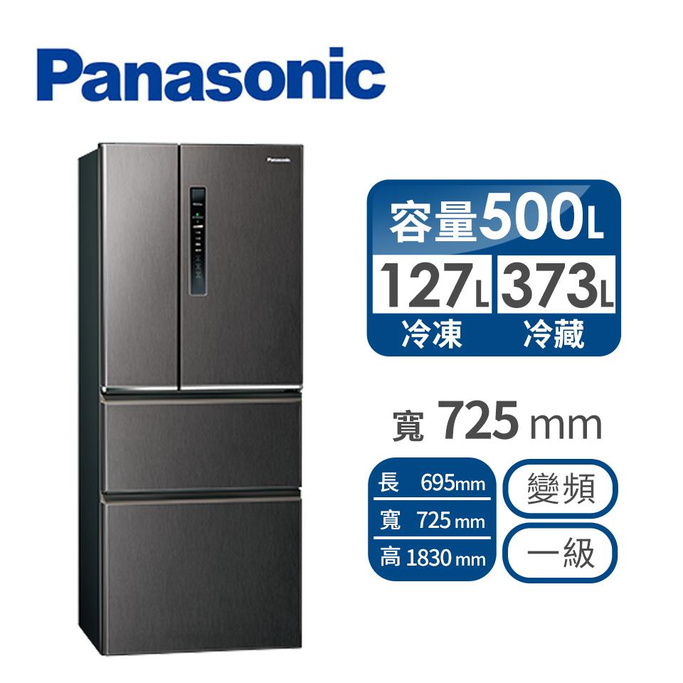 Panasonic 500公升四門變頻冰箱 NR-D501XV-V(絲紋黑)