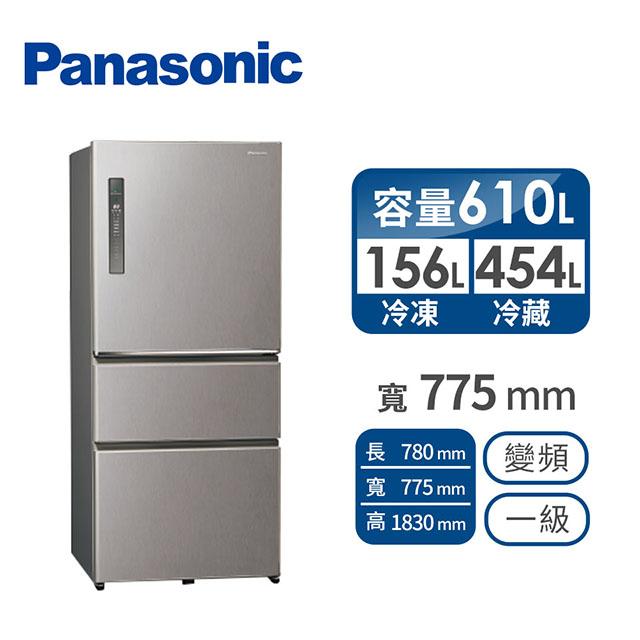 Panasonic 610公升三門變頻冰箱 NR-C611XV-L((絲紋灰)