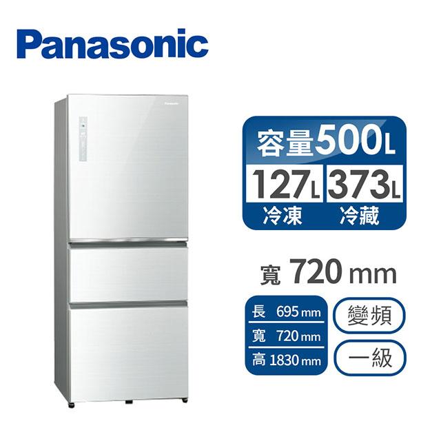 Panasonic 500公升玻璃三門變頻冰箱 NR-C501XGS-W(翡翠白)