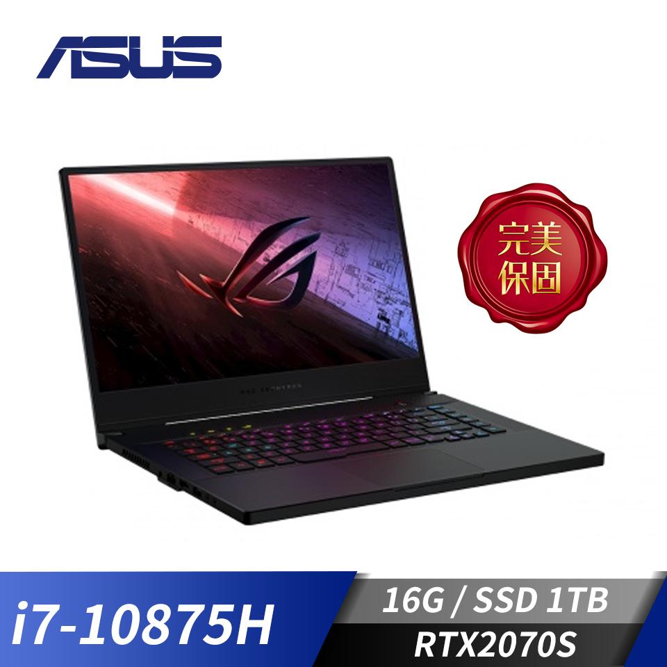 ASUS華碩 ROG Zephyrus S15 筆記型電腦(i7-10875H/RTX2070S/16GB/1TB SSD)