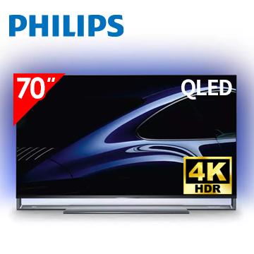 飛利浦PHILIPS 70型 保時捷設計 QLED智慧液晶顯示器 70PD9000
