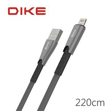 DIKE 雙系統鋅合金橢圓編織快充線-2.2M DLD522GY