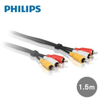 飛利浦PHILIPS 1.5m 2RCA/2RCA立體音源線 紅白黃