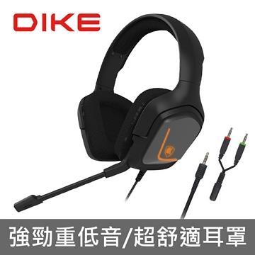 DIKE 立體聲頭戴式專業電競耳麥