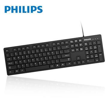 PHILIPS飛利浦 巧克力低噪音有線鍵盤