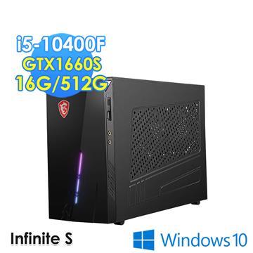 msi微星 Infinite S 10SI-049TW 電競桌機(i5-10400F/16GD4/512G/GTX1660S/W10)