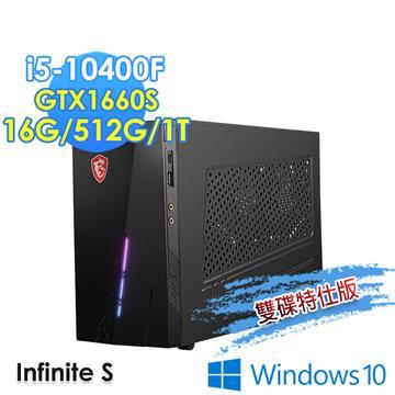 msi微星 Infinite S 10SI-049TW 電競桌機(i5-10400F/16GD4/512G+1T/GTX1660S/W10)
