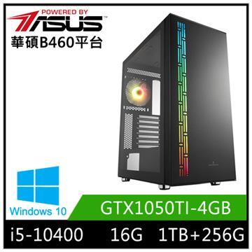 華碩平台[逆天戰神]i5六核Win10獨顯SSD電腦(i5-10400/B460/16GD4/GTX1050Ti/256G+1T/W10)