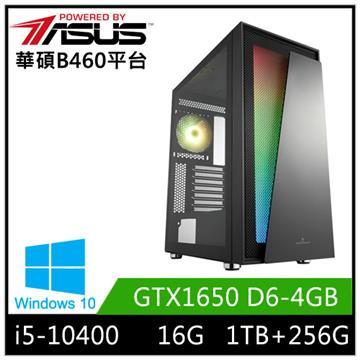 PBA華碩平台[逆天武神]i5六核Win10獨顯SSD電腦(i5-10400/B460/16GD4/GTX1650/256G+1T/W10)