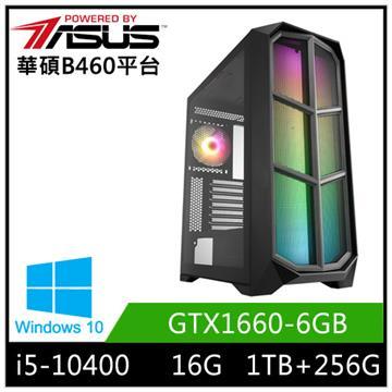華碩平台[逆天鬥神]i5六核Win10獨顯SSD電腦(i5-10400/B460/16GD4/GTX1660/256G+1T/W10)