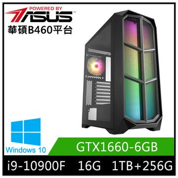 華碩平台[逆天刀神]i9十核Win10獨顯SSD電腦(i9-10900F/B460/16GD4/GTX1660/256G+1T/W10)
