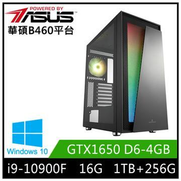 華碩平台[逆天劍神]i9十核Win10獨顯SSD電腦(i9-10900F/B460/16GD4/GTX1650/256G+1T/W10)