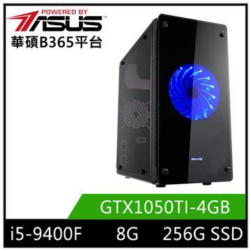 華碩平台[冰炎神兵]i5六核獨顯SSD電腦