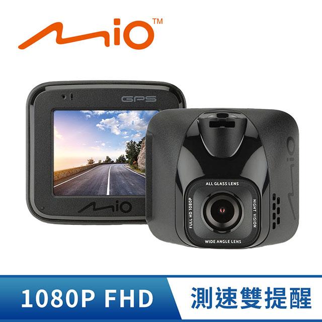 Mio MiVue C570 夜視 GPS 行車記錄器