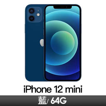 Apple iPhone 12 mini 64GB 藍色