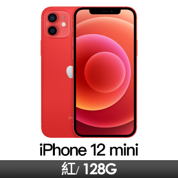 Apple iPhone 12 mini 128GB 紅色(PRODUCT)