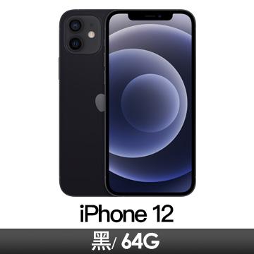 Apple iPhone 12 64GB 黑色
