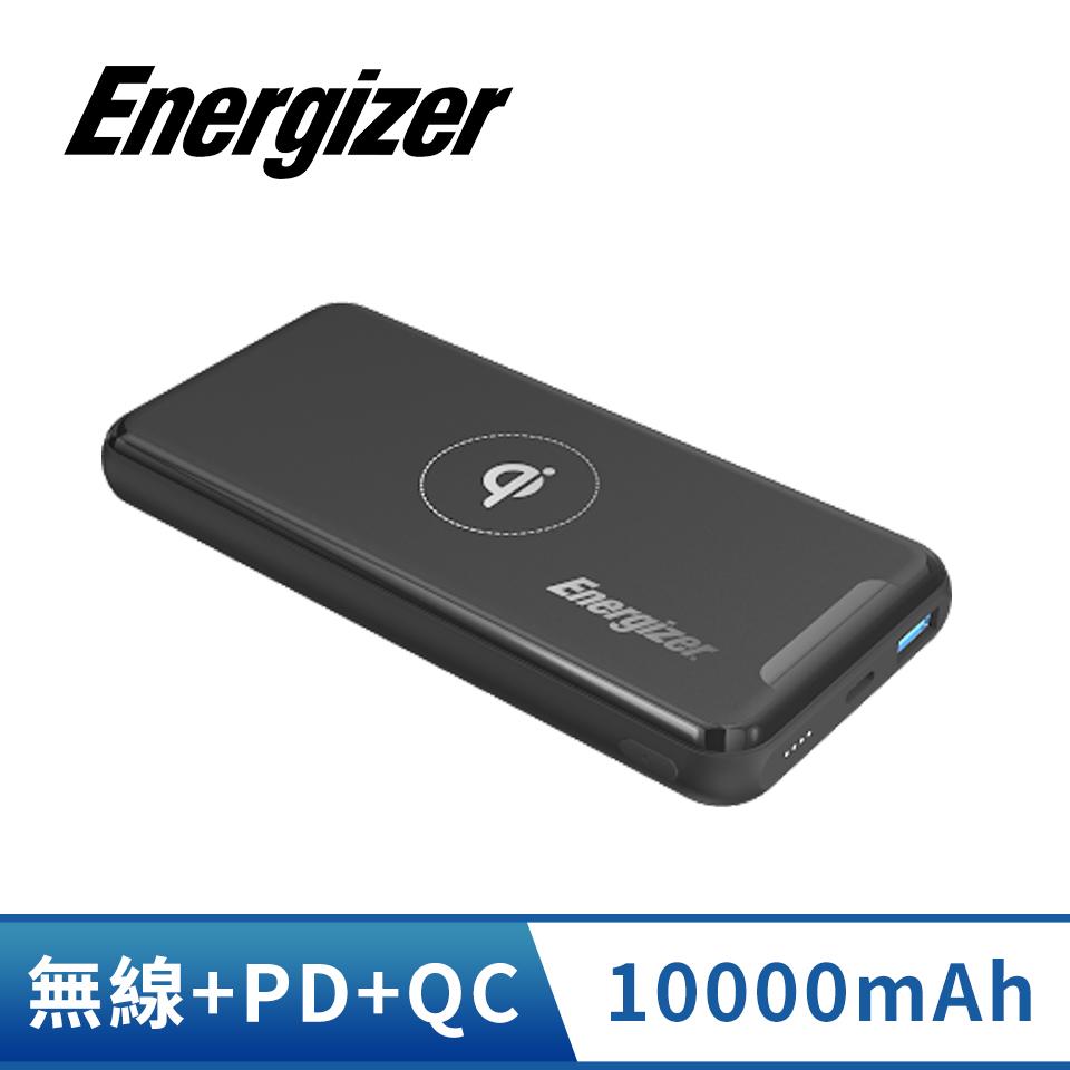 Energizer勁量 10000mAh 行動電源