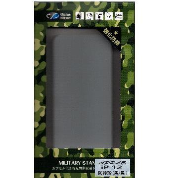 Qplus iPhone 12 mini 強化防摔殼-黑
