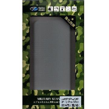 Qplus iPhone 12 Pro Max 強化防摔殼-藍綠 0300302020509