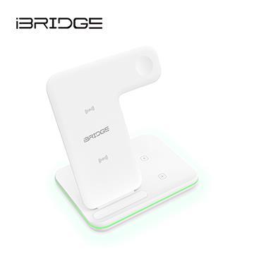 iBRIDGE 15W極速三合一無線充電板 白