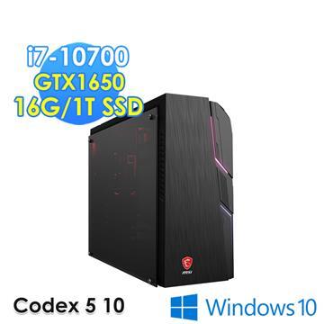 msi微星 Codex 5 10-255TW 電競桌機(i7-10700/16GD4/1T/GTX1650/W10)