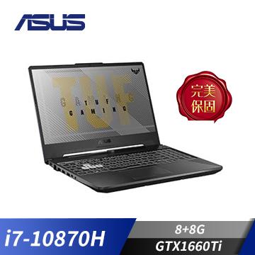 ASUS TUF Gaming 筆記型電腦(記憶體升級版) FX506LU-0091A10870H+8G