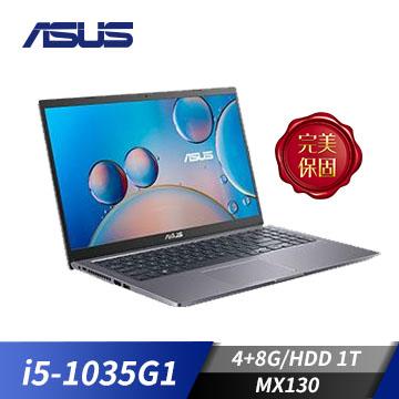 華碩ASUS LapTop 筆記型電腦 灰(i5-1035G1/8G+4G/1T/MX130/W10)
