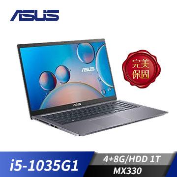 華碩ASUS LapTop 筆記型電腦 灰(i5-1035G1/4G+8G/1T/MX330/W10)
