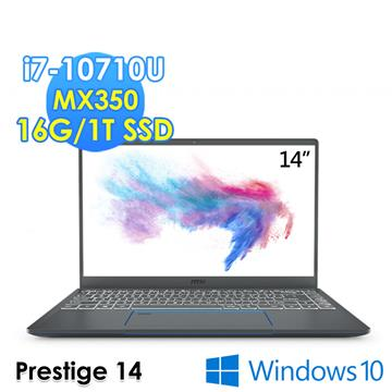 msi微星Prestige14 A10RBS-247TW創作者筆電