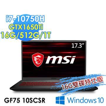 msi微星 GF75 10SCSR-438TW 電競筆電