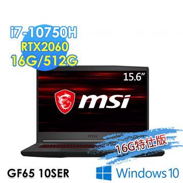 msi微星 GF65 10SER-1014TW 電競筆電