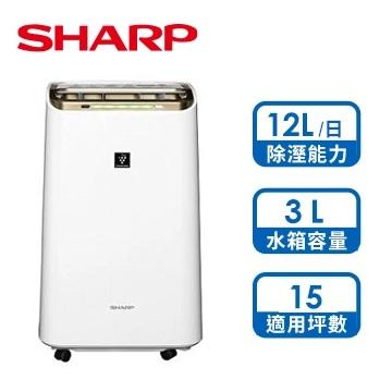 夏普SHARP 12L空氣清淨除濕機