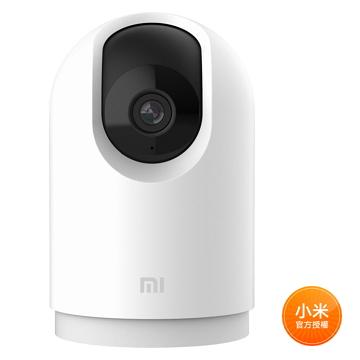 小米智慧攝影機 雲台版 2K Pro SKU28307