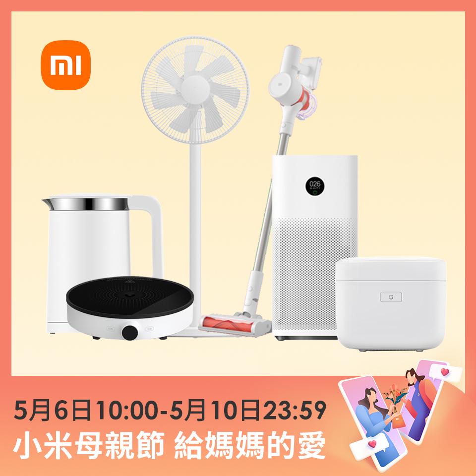 (組合)米家無線吸塵器G10+米家掃拖機器人 G1+小米空氣淨化器 3+米家 IH 電子鍋+米家電磁爐+米家恆溫電水壺 1S
