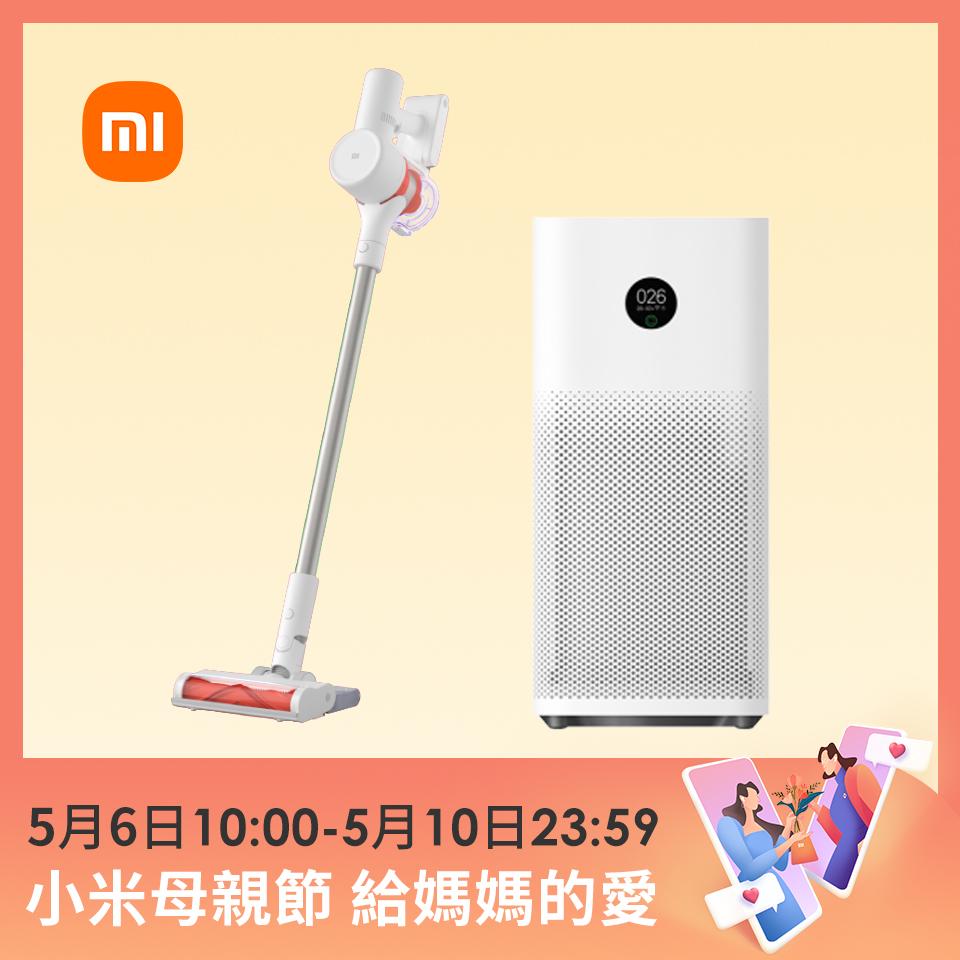 (組合)米家無線吸塵器G10+小米空氣淨化器 3