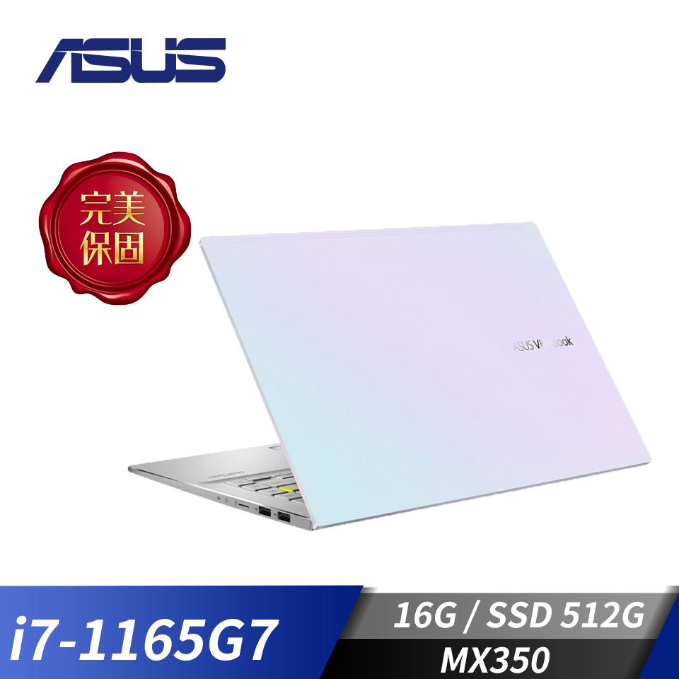 ASUS華碩 VivoBook S14 筆記型電腦 幻彩白(i7-1165G7/16GB/MX350/512GB)