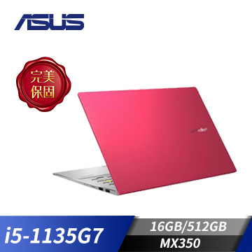 ASUS華碩 VivoBook S14 筆記型電腦 魔力紅(i5-1135G7/16GB/MX350/512GB)
