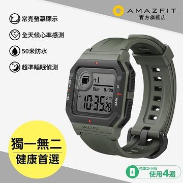 華米Amazfit Neo智慧戶外運動手錶-草灰綠