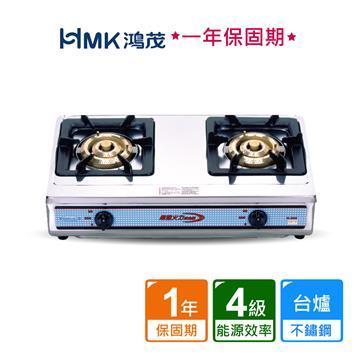 HMK 鴻茂正三環大火力雙口檯爐不含安裝