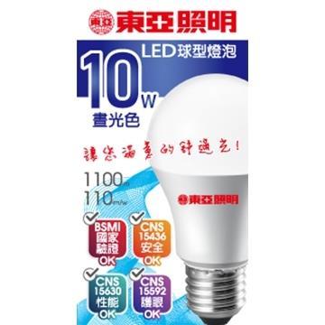 東亞10W LED 球型燈泡-白光 LLA018-10AADH