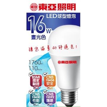 東亞16W LED 球型燈泡-白光