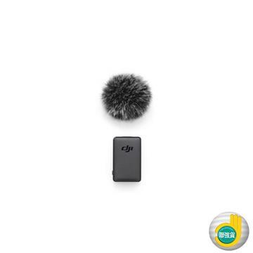 DJI Osmo Pocket 2 無線麥克風