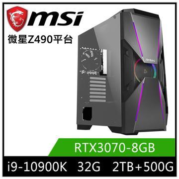 MSI微星平台[天虛道神]桌上型電腦(i9-10900K/Z490A/32GD4/RTX3070/500G+2T)